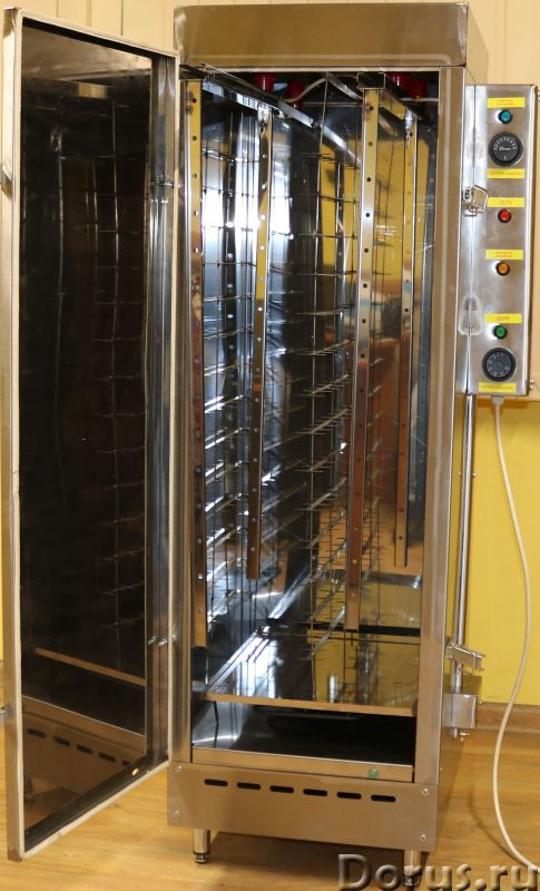 Коптильня для для быстрого копчения продуктов - Промышленное оборудование - Продам оборудование для..., фото 2