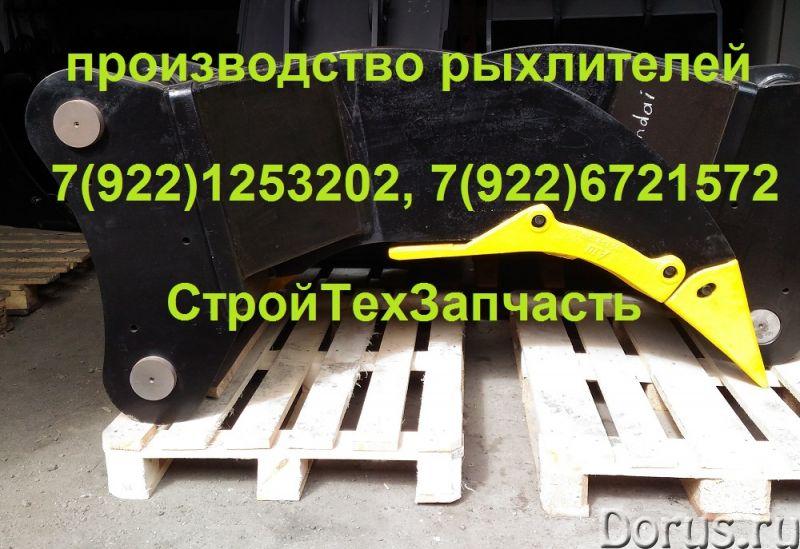 Продается рыхлитель однозубый для Хендай 380 360 Hyundai - Запчасти и аксессуары - Продается новый р..., фото 1