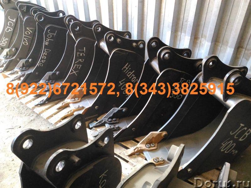 Продается траншейный ковш для jcb 3cx volvo bl61 hidromek 102bs - Запчасти и аксессуары - Продаются..., фото 1
