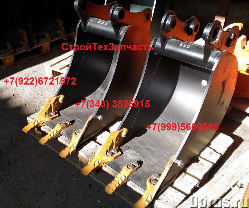 Продается траншейный ковш для jcb 3cx volvo bl61 hidromek 102bs - Запчасти и аксессуары - Продаются..., фото 2
