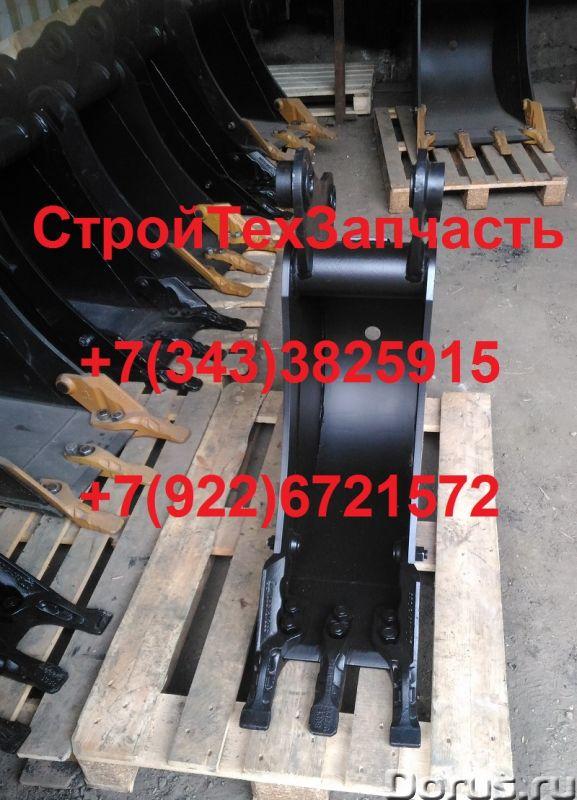 Продается траншейный ковш для jcb 3cx volvo bl61 hidromek 102bs - Запчасти и аксессуары - Продаются..., фото 3