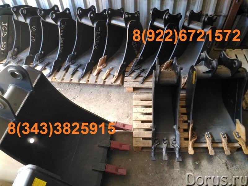 Продается траншейный ковш для jcb 3cx volvo bl61 hidromek 102bs - Запчасти и аксессуары - Продаются..., фото 4